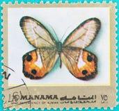 Os selos postais tinham sido imprimidos em Emiratos Árabes Unidos Imagem de Stock