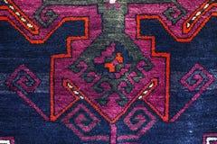 Os tapetes com testes padrões geométricos típicos estão entre os produtos os mais famosos de Geórgia Fotografia de Stock