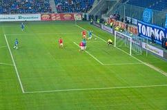 Os veteranos FC Dnipro estão atacando Imagens de Stock Royalty Free