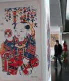 Os visitantes estão olhando pinturas tradicionais do ano novo de China em uma exposição na biblioteca de China nacional Fotos de Stock