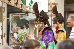 Osadia public performance. Stock Photo