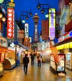 Osaka Imagens de Stock