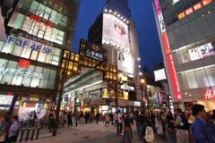Osaka Stock Images
