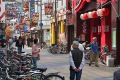 Osaka Royaltyfri Fotografi