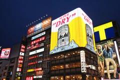Osaka Fotografia Stock