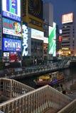 Osaka Fotografia Stock Libera da Diritti