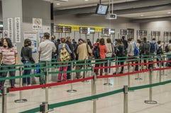 Osaka Airport Visa Counter lizenzfreie stockfotografie