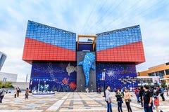 Osaka akwarium Kaiyukan zdjęcia stock