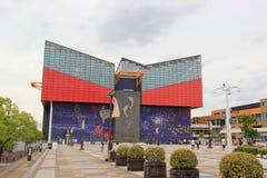 Osaka Aquarium eller Kaiyukan Royaltyfri Foto