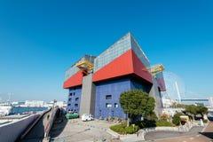 Osaka Aquarium Stock Images