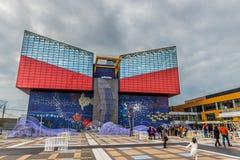 Osaka Aquarium Royalty Free Stock Images