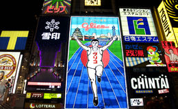 Osaka billboards at night, Japanese advertising Royalty Free Stock Photography