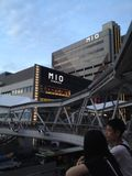 Osaka building mio stock photo