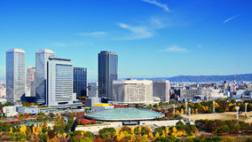 Osaka Business District. Business Park in Osaka, Japan Stock Photography