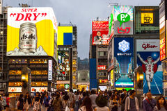 Osaka - busy Dotonbori street Royalty Free Stock Image