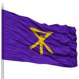 Osaka Capital City Flag sur le mât de drapeau, volant dans le vent, d'isolement sur le fond blanc Photographie stock libre de droits