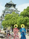 Osaka castle. (大坂城 or 大阪城,Ōsaka-jō?)is aJapanese castleinChūō-ku, Osaka,Japan. The castle is one of Japan's most famous landmarks Stock Images