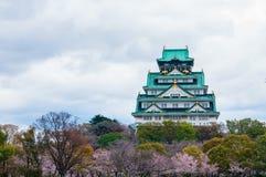 Osaka Castle Fotografia Stock Libera da Diritti
