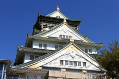 Osaka Castle Imágenes de archivo libres de regalías