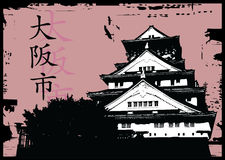 Osaka castle. Vector illustration of osaka castle Stock Photo