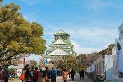 Osaka Castle Stockfotografie