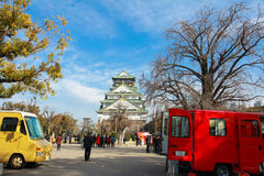 Osaka Castle Fotografie Stock Libere da Diritti