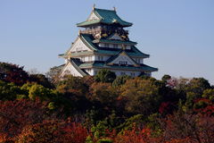 Osaka Castle in autumn. Osaka Castle taken in late afternoon Stock Image