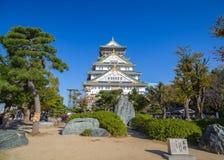 Osaka Castle in autunno Immagine Stock Libera da Diritti