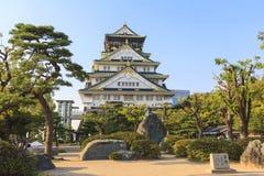 Osaka Castle, beroemde historische toeristische attractie van Osaka, Japan Royalty-vrije Stock Afbeelding