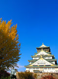 Osaka Castle and blue sky in Japan Stock Photography