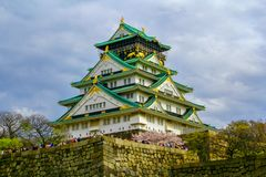 Osaka Castle and cherry blossom in spring, Osaka, Japan. royalty free stock images