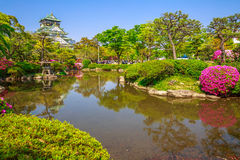 Free Osaka Castle Garden Blooms Royalty Free Stock Photo - 92530425