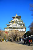 The Osaka Castle, The green castle with golden tiger emblems Stock Photos