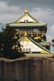 """Osaka Castle ist eine japanische Schloss Herbstsaison in ChÅ """"Å- - ku, OS Lizenzfreie Stockfotos"""