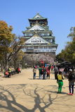 Osaka Castle, Japan Royalty Free Stock Photo