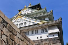 Osaka Castle - Osaka, Japan. One of Japan`s most famous castles Stock Image