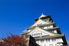 Osaka Castle, Japan. It was built by Toyotomi clan and was compl Stock Photo