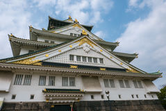 Osaka Castle. Osaka-jo Osaka Castle is one of Japan`s most famous castle which is an important mark in unification of Japan in 16th century Royalty Free Stock Images