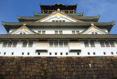 Osaka castle keep Stock Images