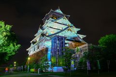 Osaka Castle at night, Osaka, Japan. royalty free stock images