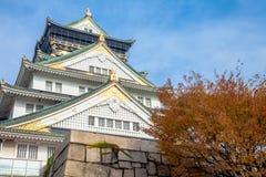 Osaka Castle in Osaka city, Japan. Stock Photos