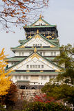 Osaka Castle in Osaka, Japan. Stock Photography
