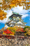 Osaka Castle in Osaka, Japan. Stock Images