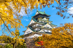 Osaka Castle in Osaka, Japan. Osaka Castle in Osaka with autumn leaves. Japan Royalty Free Stock Photos