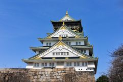 Osaka Castle - Osaka, Japan. One of Japan`s most famous castles Stock Images