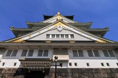 Osaka Castle - Osaka, Japan. One of Japan`s most famous castles Royalty Free Stock Image