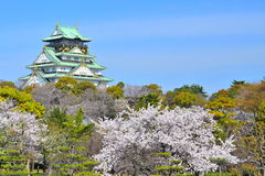 Osaka Castle in Osaka, Japan Royalty Free Stock Images