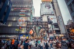 Osaka City Stockfotografie