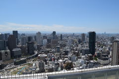 Osaka City royalty-vrije stock fotografie