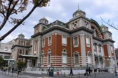 Free Osaka City Central Public Hall In Nakanoshima, Osaka, Japan. Medium Shot, Eye Level View Stock Images - 178034744